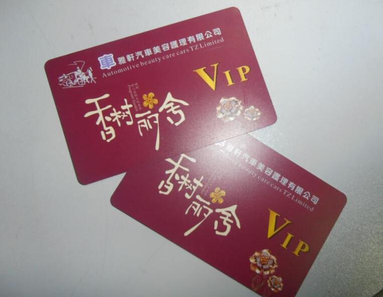 Veuillez fournir des fichiers PVC PVC PVC Carte d'entreprise Impression Cartes-cadeaux Matt Finsh