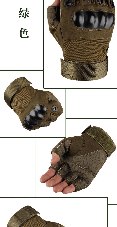 Motorcycle gloves half finger - Customer Satisfaction
