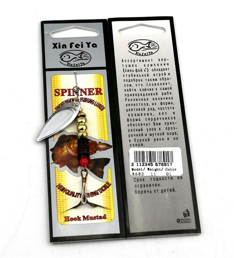 Spinner caliente de metal señuelo de la pesca 8.5 cm 11 g cuchara Atificial señuelos cebos duros aparejos de pesca 4 # VMC ganchos spinnerbaits