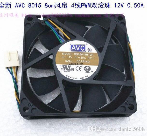 Vente en gros: AVC 8015 8cm 12V 0.50A DS08015B12H 4 fils double boule ventilateur de contrôle de vitesse PWM