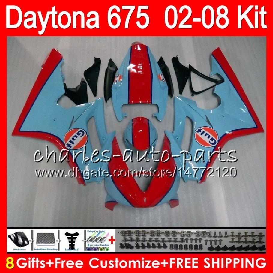 8 подарков 23 цвета для Triumph Daytona 675 02 03 04 05 06 07 08 Daytona675 4hm20 Cayn Daytona 675 2002 2003 2004 2005 2006 2007 2008 обтекатель