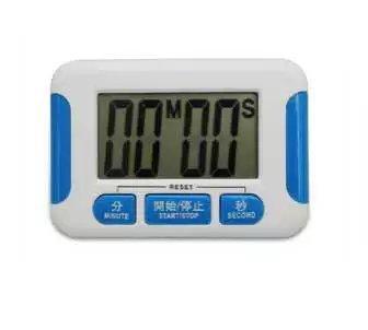 Tela grande multi-função 59 minutos e 59 segundos temporizador de cozinha temporizador eletrônico