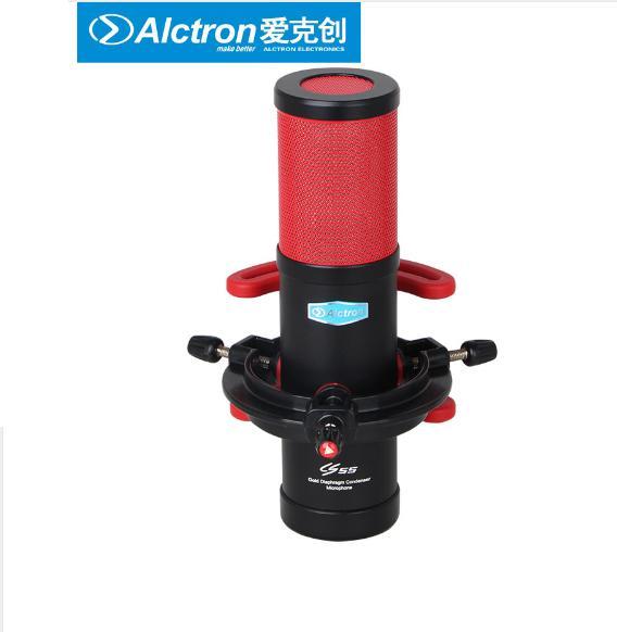 Nuevo micrófono de grabación de condensador de diafragma grande Alctron CS55 utilizado en el estudio, la grabación y la interpretación en escena