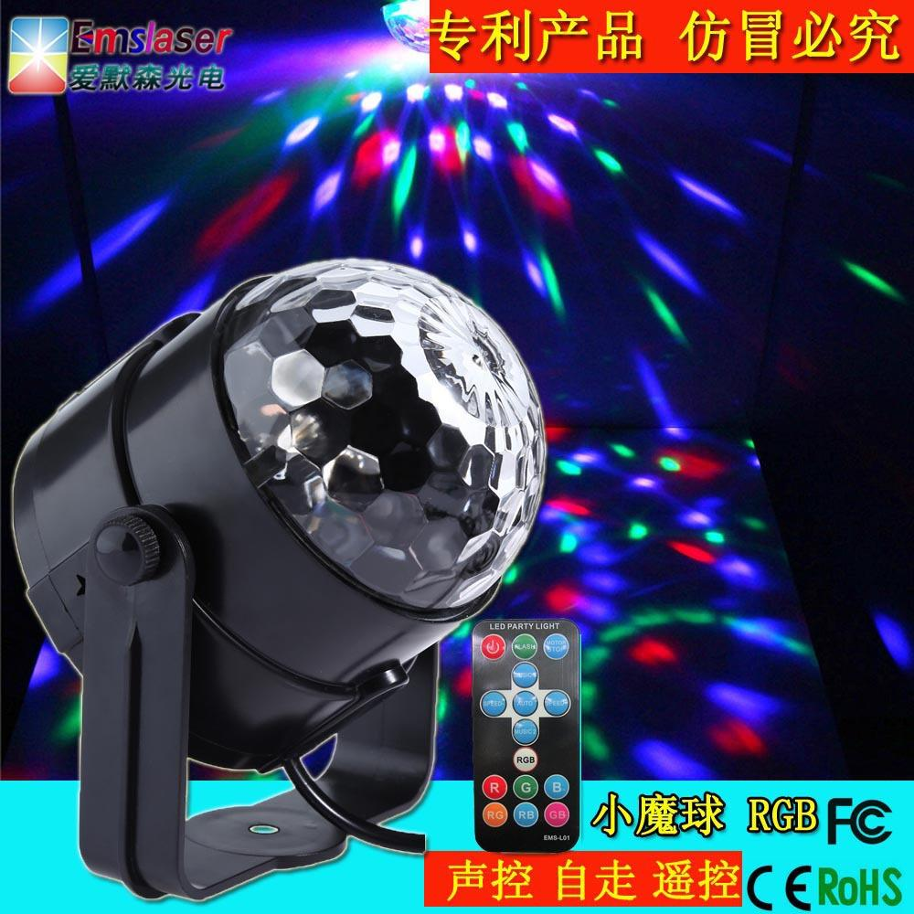 Mini remote control led crystal magic ball Small magic ball lamp 7 colour DJ ball lamp Crystal lamp manufacturers selling stage