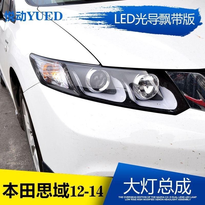 POUR Dédié à la 12 Honda civic type U double lampe xénon lumière lentille guide de lumière ange oeil modifié phare assemblage