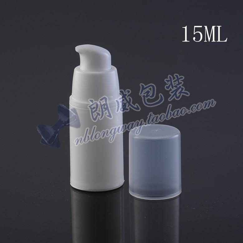 Free shipping 15ml pp cylinder vacuum airless empty plastic bottle 20pc/lot