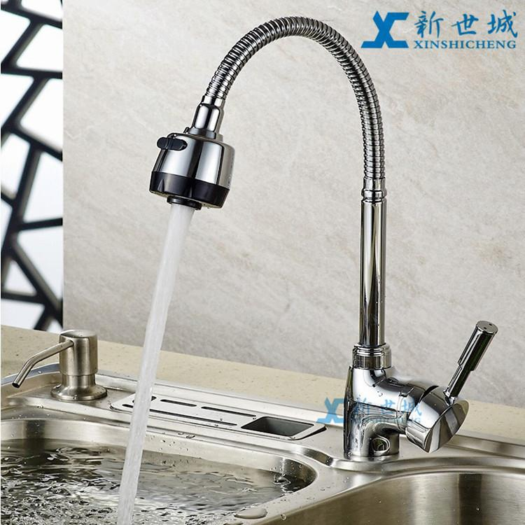 A torneira da cozinha Sharp tee torneira de água quente e fria na cozinha bacia do prato A cozinha torneira de água quente e fria torneira