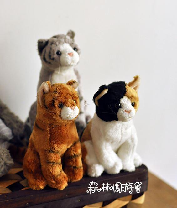 Голландия оригинальные плюшевые Pussycat куклы Zakka Home Furnishing украшения прекрасный подарок на день рождения игрушки