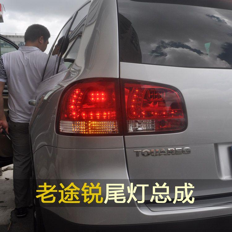POUR Xiushan SONAR dédié à l'ancien feu arrière à LED
