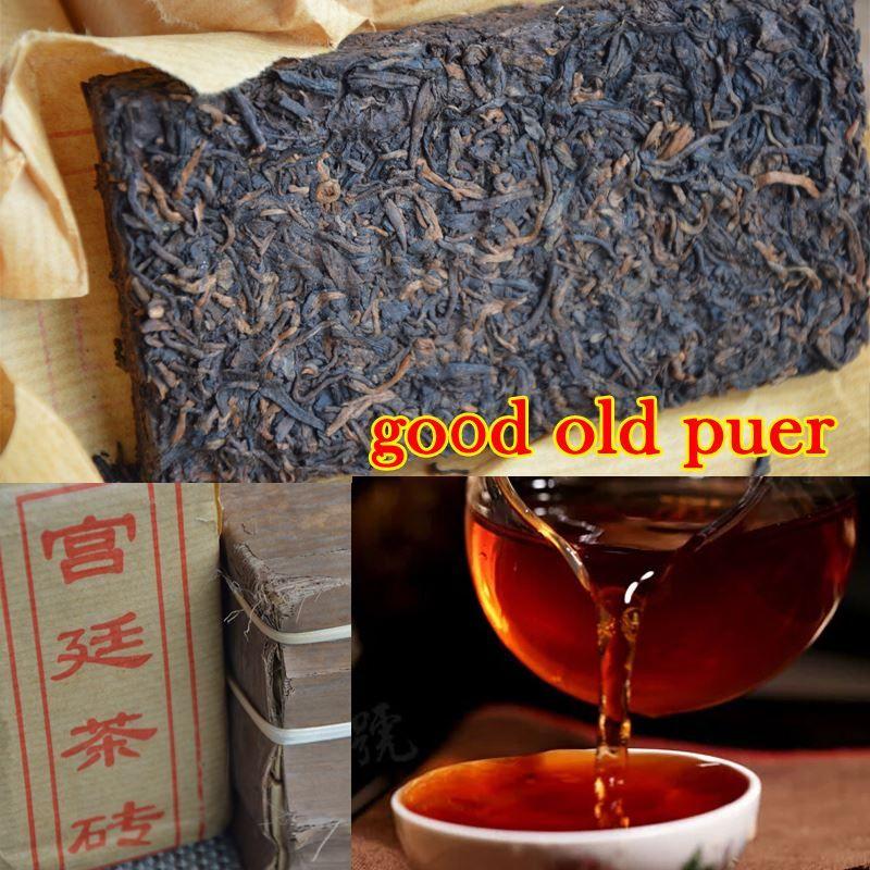 Yeni Teşvik eski 100g Çin olgun puer çay puerh ürün toptan Çin çayı yunnan puerh çay pu er shu