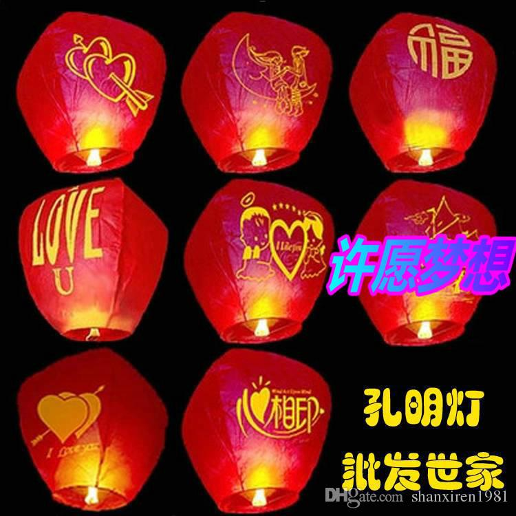 Flying Paper Sky Lanterns Manufacturer Selling Sky Lanterns Wishing Lamp  Gift For Outdoor Party Decoration Flying ...