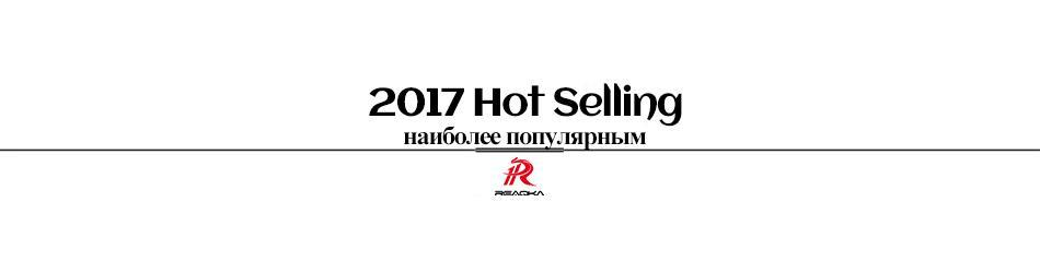 2017 New Hot Selling
