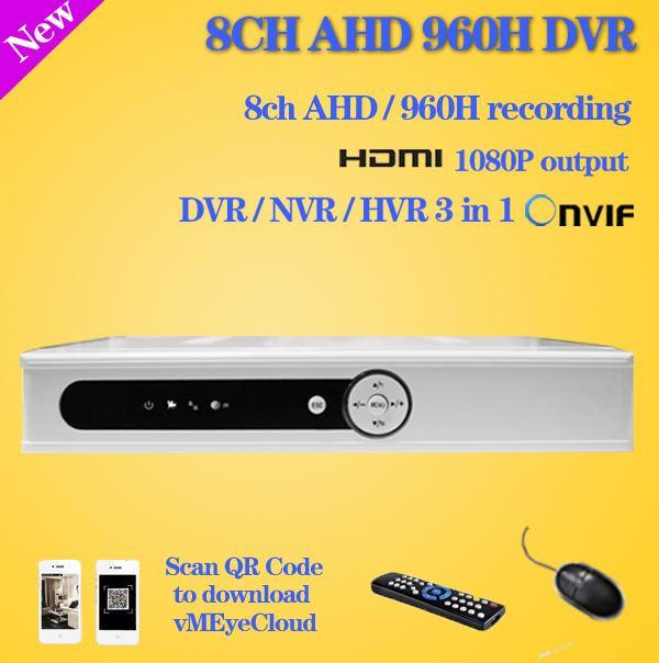 8CH Hybrid DVR NVR onvif HDMI 1080P network video recorder 8 channel CCTV security DVR full 960H AHD for home surveillance