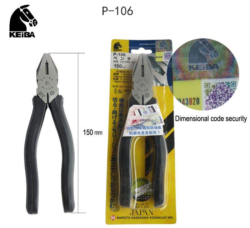 Orijinal Japonya KEIBA Marka Mengene P-106 150mm (6 Inç) Elektrik Sıkma Sıkma Araçları için Elektrik Düz Burun Kilitleme Pense