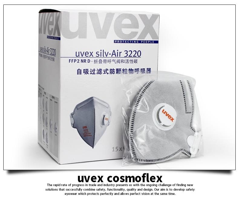 uvex maske n95