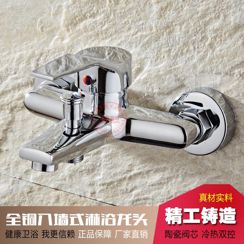 Cobre, chuveiro torneira da banheira torneira do banheiro chuveiro torneira interruptor escondido tripla válvula de mistura