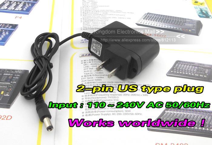 2-pin US plug loudspeaker