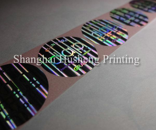 customized gold 2d hologram seals label sticker. Free design ! void if removed