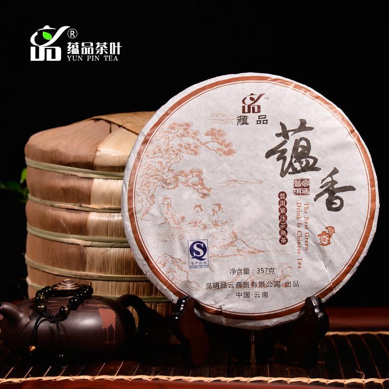 gute puer königliche Tribut Tee weiße Nadel PU er kochte Tee sieben Kuchen Tee 357g Kuchen