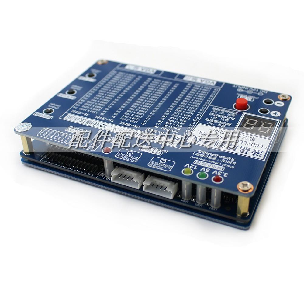 panel-tester-5th-04