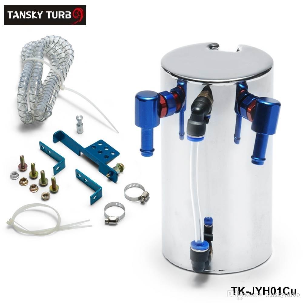 Tansky - 핫 오일 캐치 탱크 / 오일 캐치 캔 판매 (합리적인 운송비, 고품질) TK-JYH01Cu