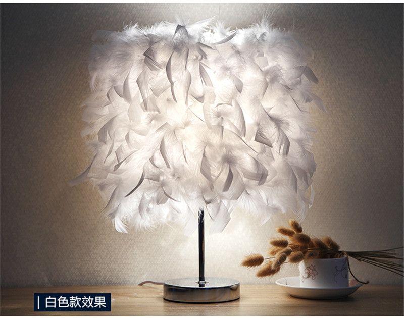 Feather table lamp bedroom bedside lamp simple modern romantic creative European Princess marriage room warm warm warm bedside lamp