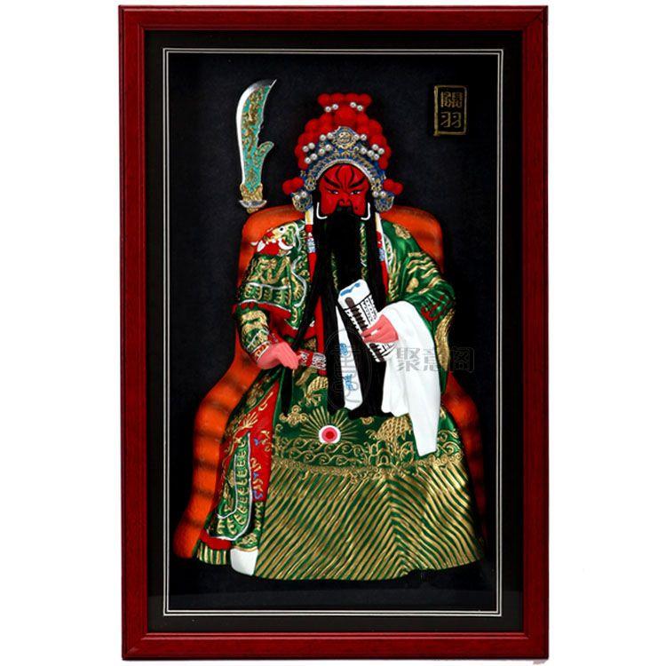 Fortuna Wu Guan Yu ciondolo cornice in rilievo creativo arredamento tradizionale per la casa Arredamento per la casa doni aziendali