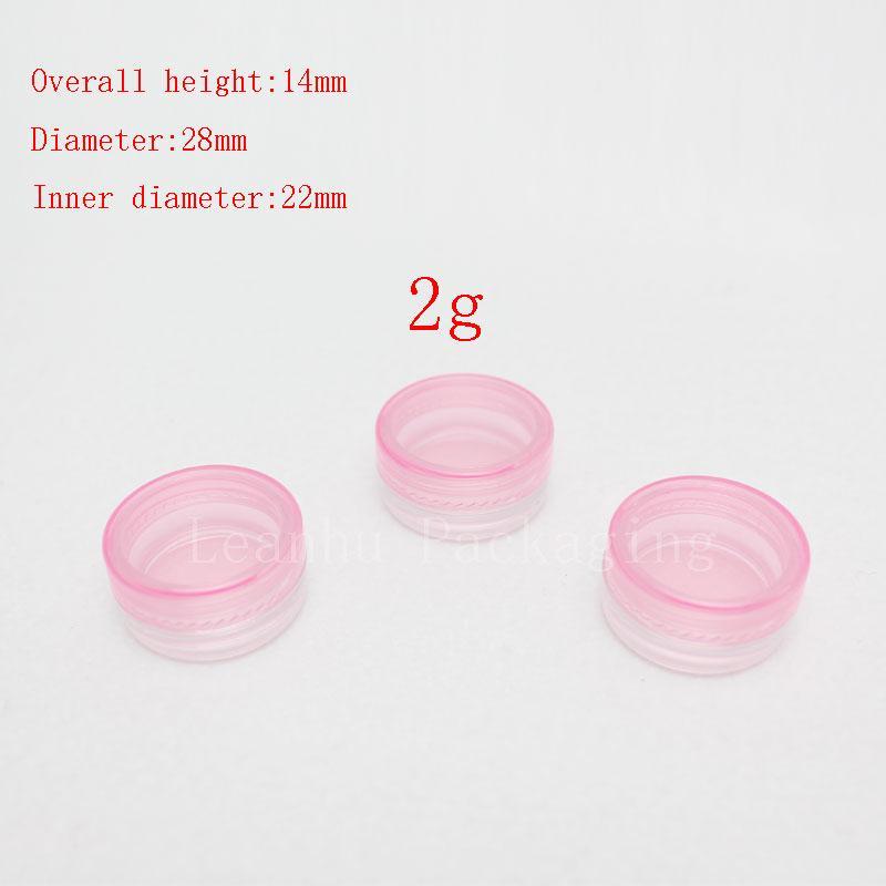 2g pink jar (1)