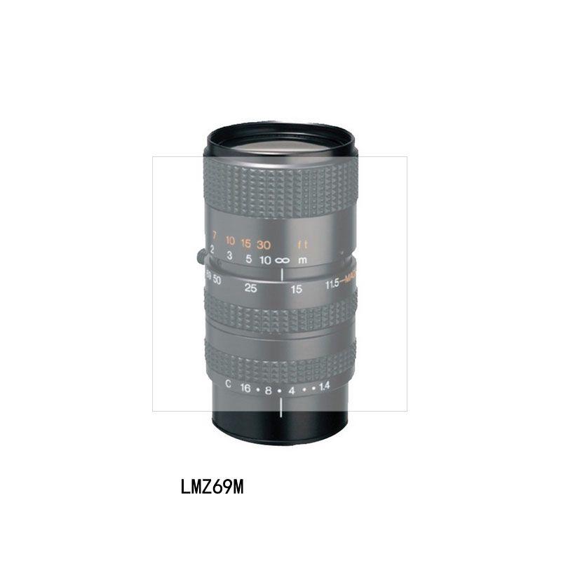 Kowa Objektiv Mikroskop Objektiv LMZ69M