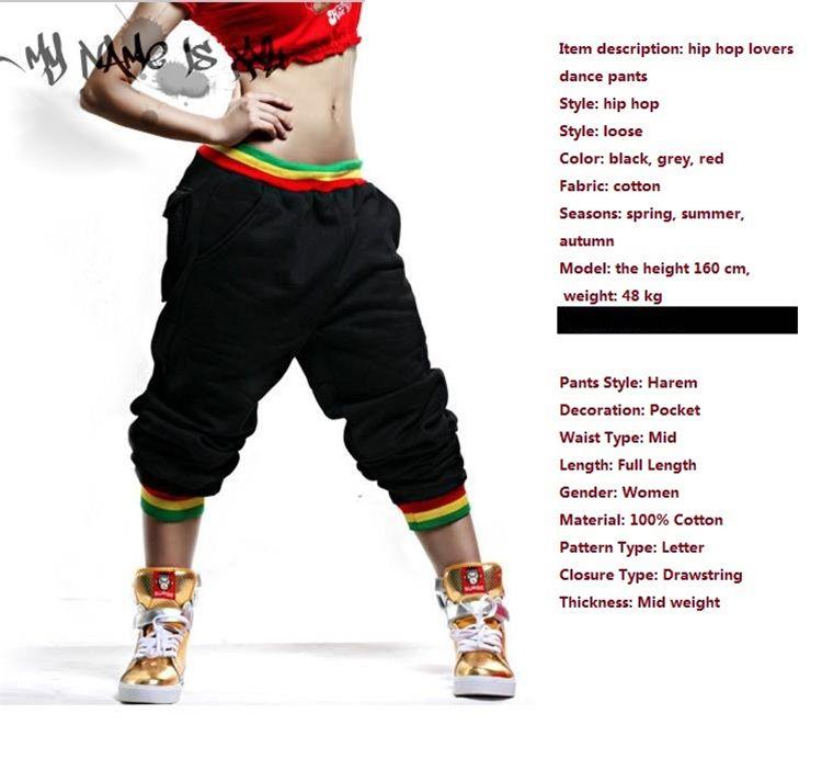 2017 Women Casual Baggy Hip Hop Joggers Long Sweat Pants Slacks Harem Trousers