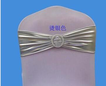 metalic sliver