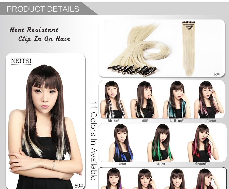 Neitsi 18inch White 1001 80g Straight Synthetic Clip In Hair