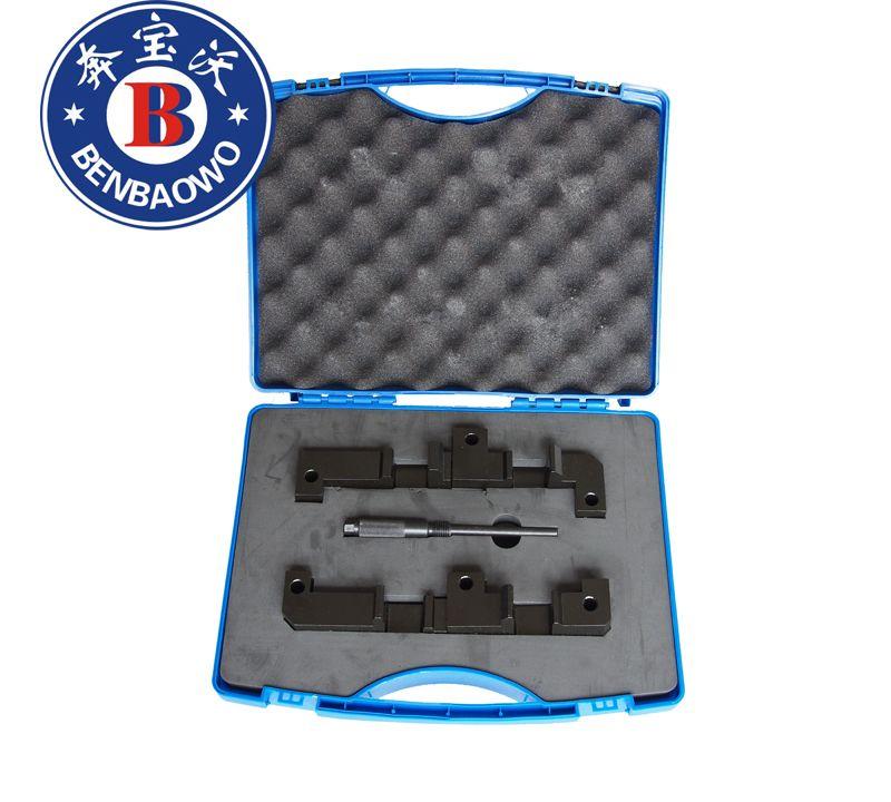 FULL SET Engine Timing Set For Range Rover 3.6D 368DT Diesel Engine Camshaft Locking Kit OEM303-1236