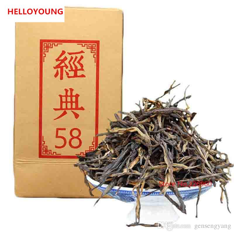 180g Ünlü Yunnan siyah çay dianhong Klasik 58 serisi Kırmızı Çay Sağlık Yeni Pişmiş çay Yeşil Gıda Kutulu Tercih Edilen Seçme