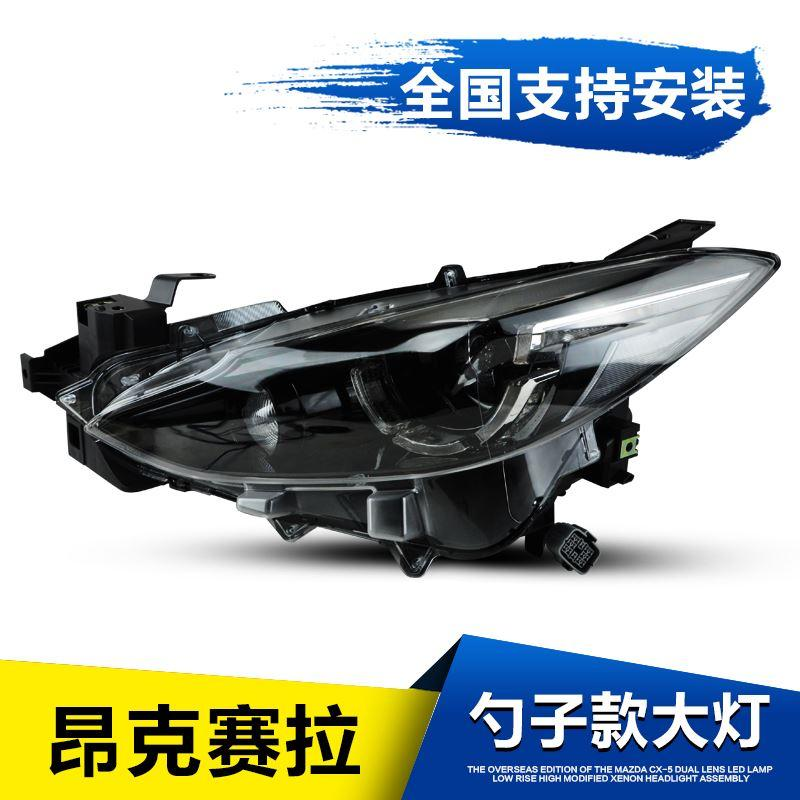 FOR Longding angkesaila headlight assembly Mazda 3 modified dual lens spoon Longding headlight