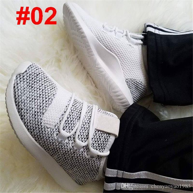 Adidas Tubular Shadow Knit (Infant / Toddler): Footwear: YCMC
