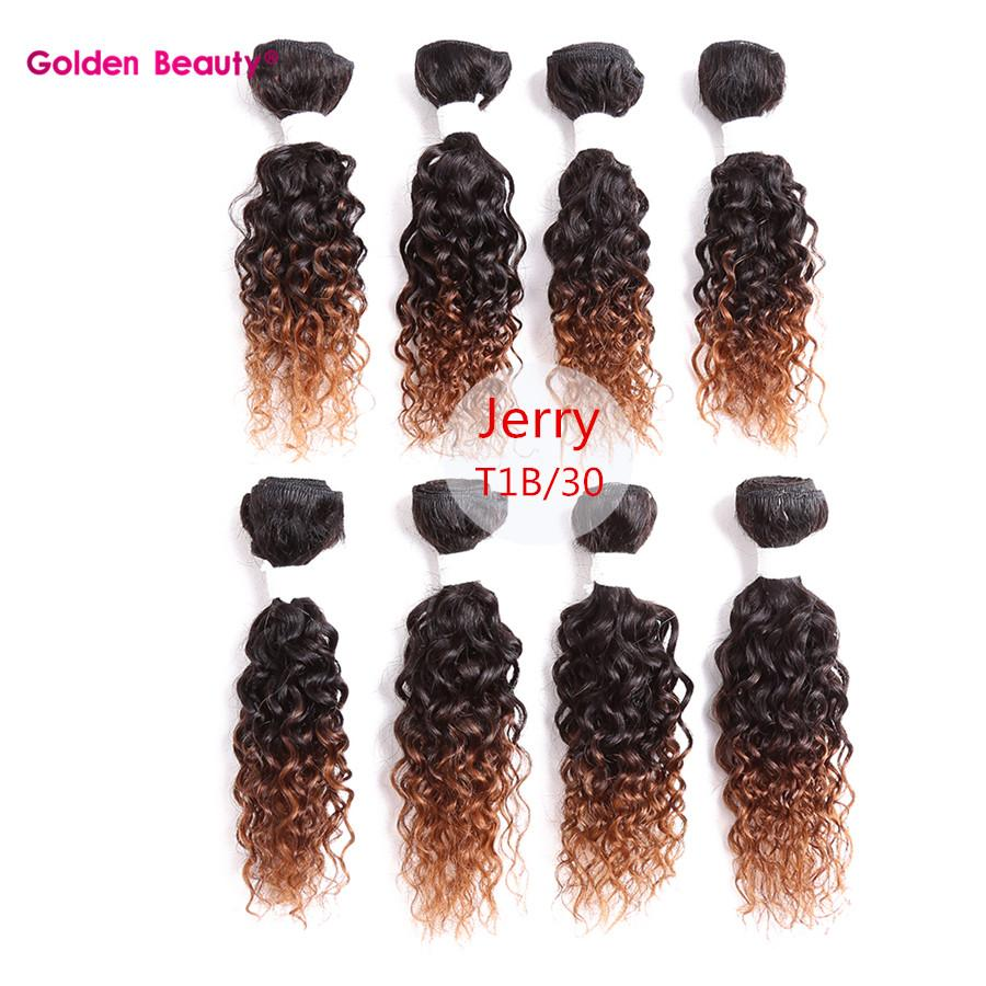 2018 Golden Beauty Pack 8inch Loose Wave Curly Brazil Human Hair