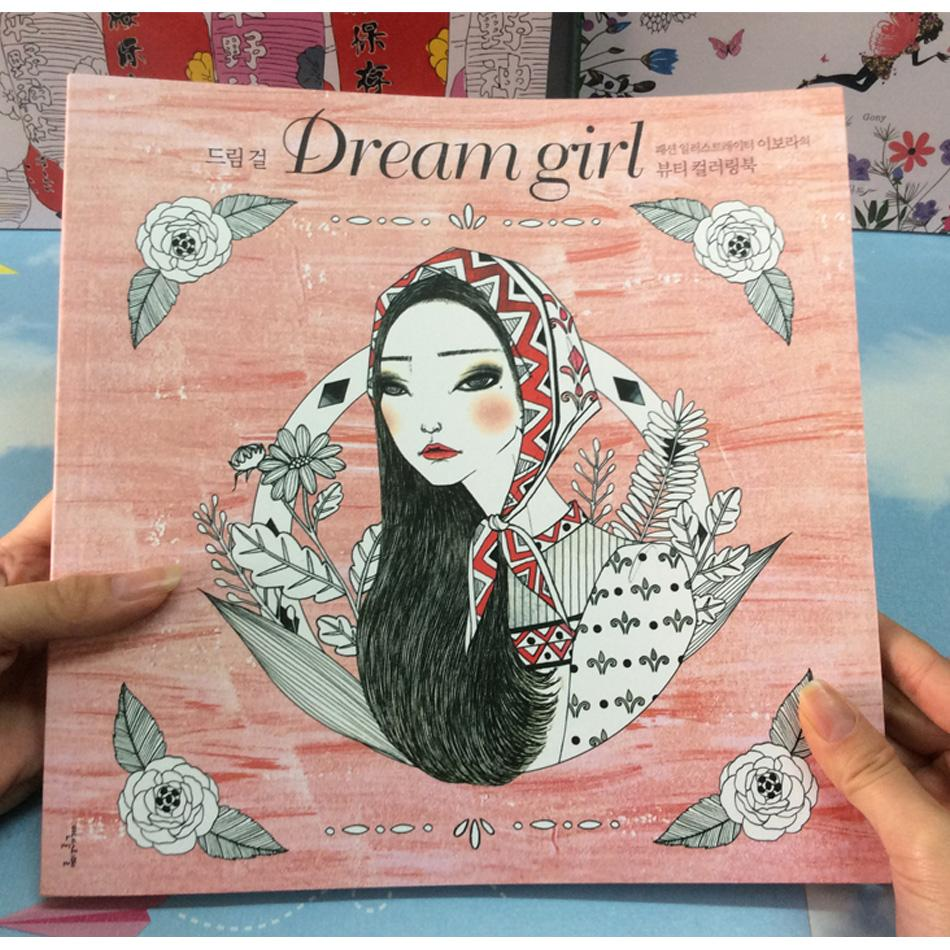 96 Pages Korea Dream Girl Coloring Books For Adults Colouring Book Graffiti Painting Libro Colorear Adultos