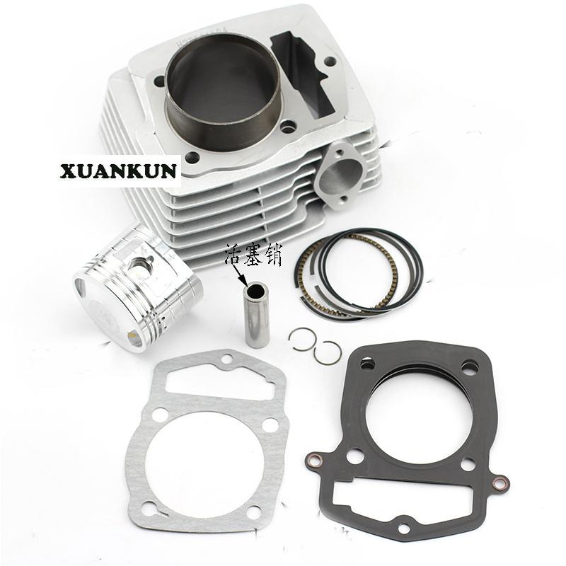Внедорожник 150cc двигатель гильза цилиндра Yinxiang с вертикальной передачей 150cc цилиндр