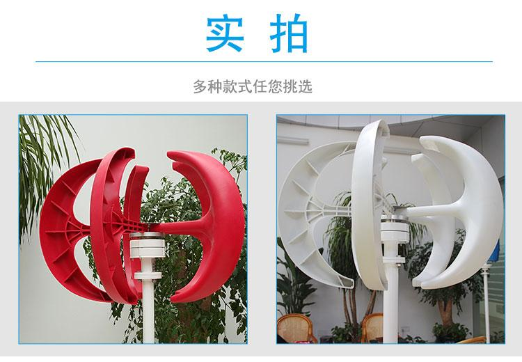 Residential 200w 12/24v Vertical Axis Wind Turbine Generator With Nice  Looking Wind Turbine Sales Wind Turbines Home From Hexiqing, &Price