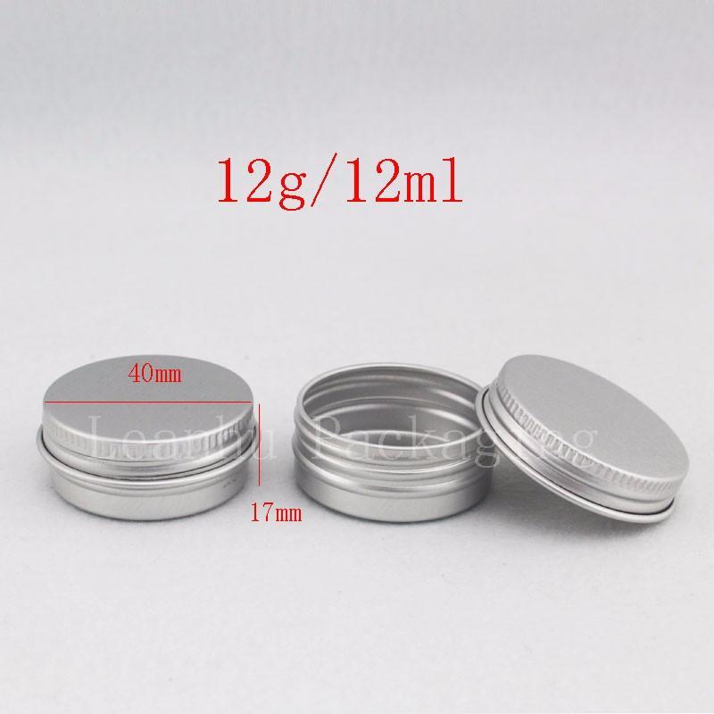 12g Aluminum jar with screw lid (1)