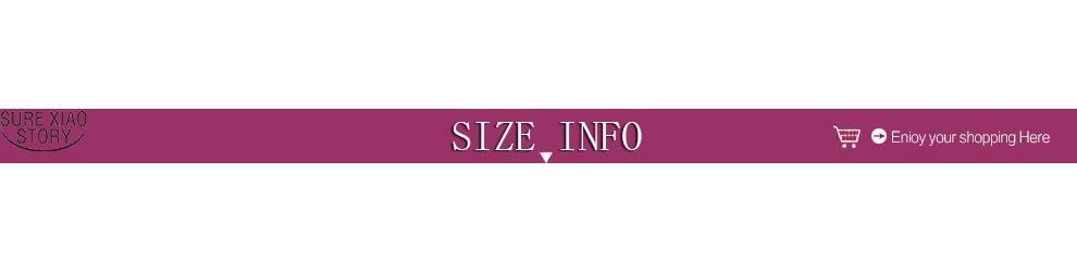 size_info