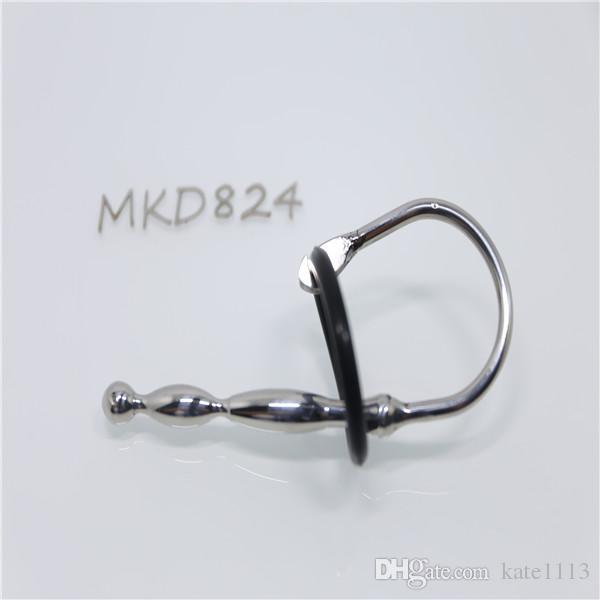 Уретральный звуковой аппарат с пенисным штекером из металла, бдсм игрушки 824
