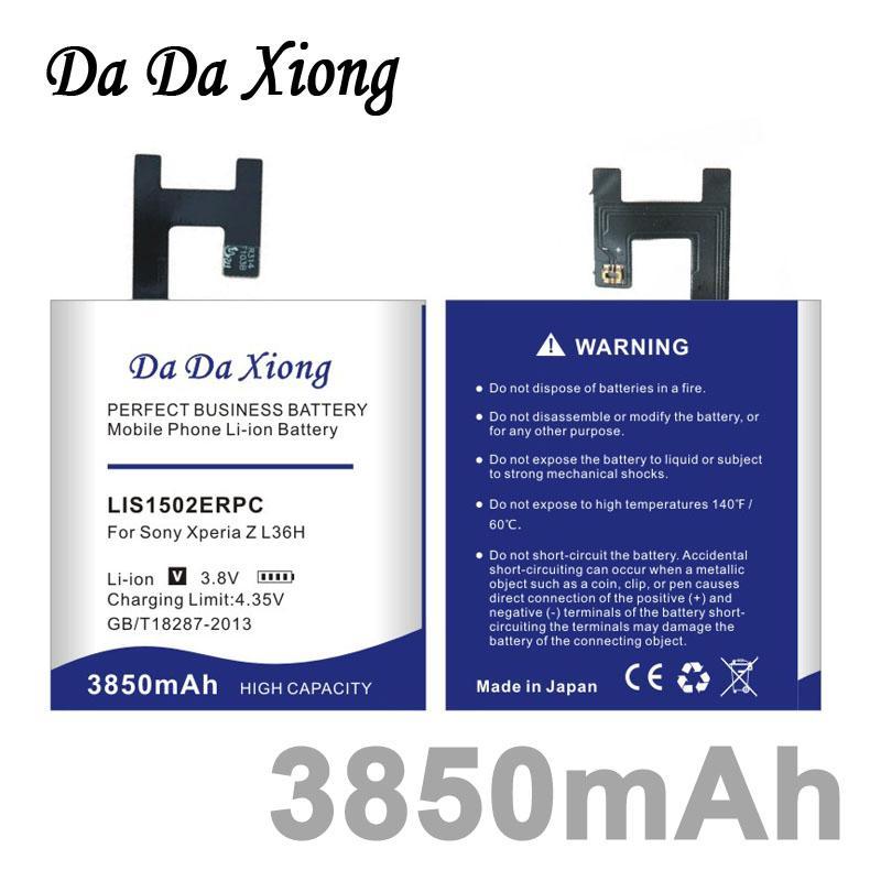 3850mAh LIS1502ERPC بطارية ليثيوم أيون لهواتف Sony Ericsson Z L36H lt36h L36i S39H SO-02E C6603 C6602 C6600 C660X Xperia C CN3