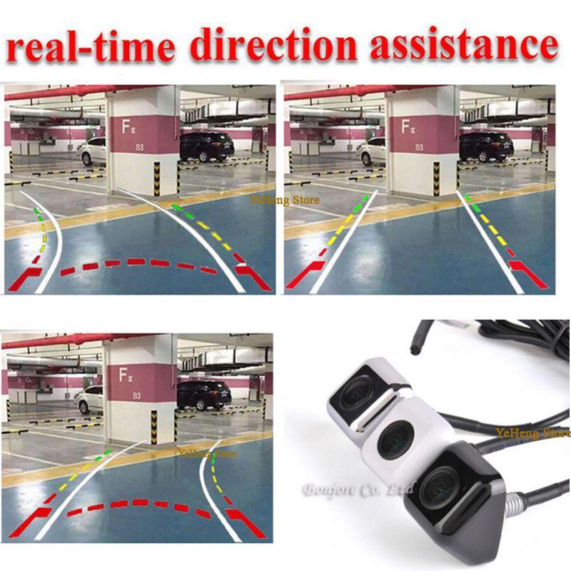 2019 New Intelligent Dynamic Trajectoire Circuits automobiles Vue arrière caméra CCD arrière de secours Aide au stationnement de la caméra Blanc Noir Argent