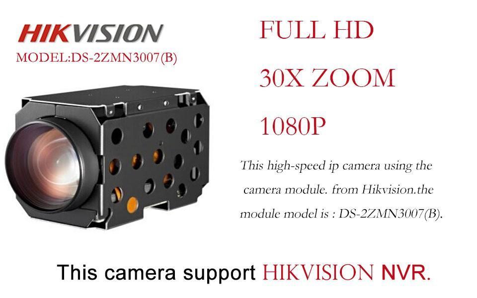 hk30-1080P