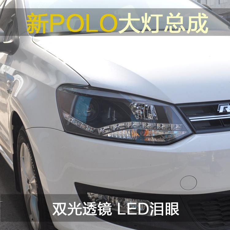 POUR Xiushan dédié à 11-13 nouveaux POLO double lentille LED avec ensemble phare au xénon modifié