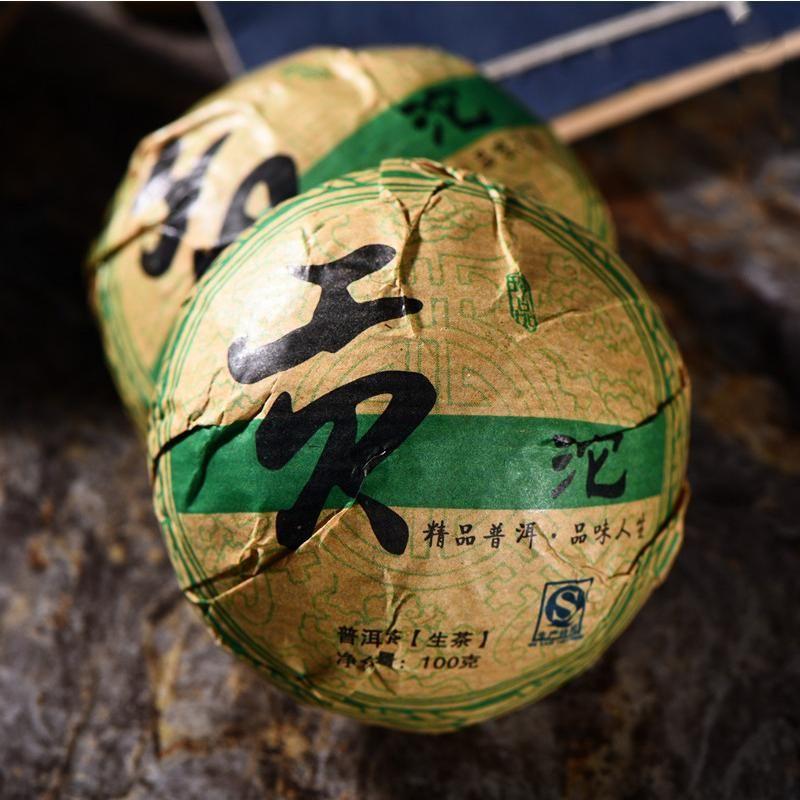 De préférence 100 g Yunnan Raw Puer thé Tribute Tuocha Natural Organic Puerh Thé vieil arbre Puer sain vert alimentaire