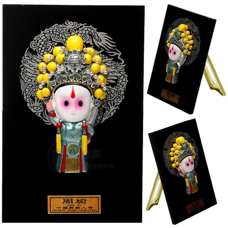 Zhou Yu Cina personaggio dei cartoni animati Figurine tre personaggi arredamento per la casa ornamenti di festa vento regali di compleanno per andare all'estero