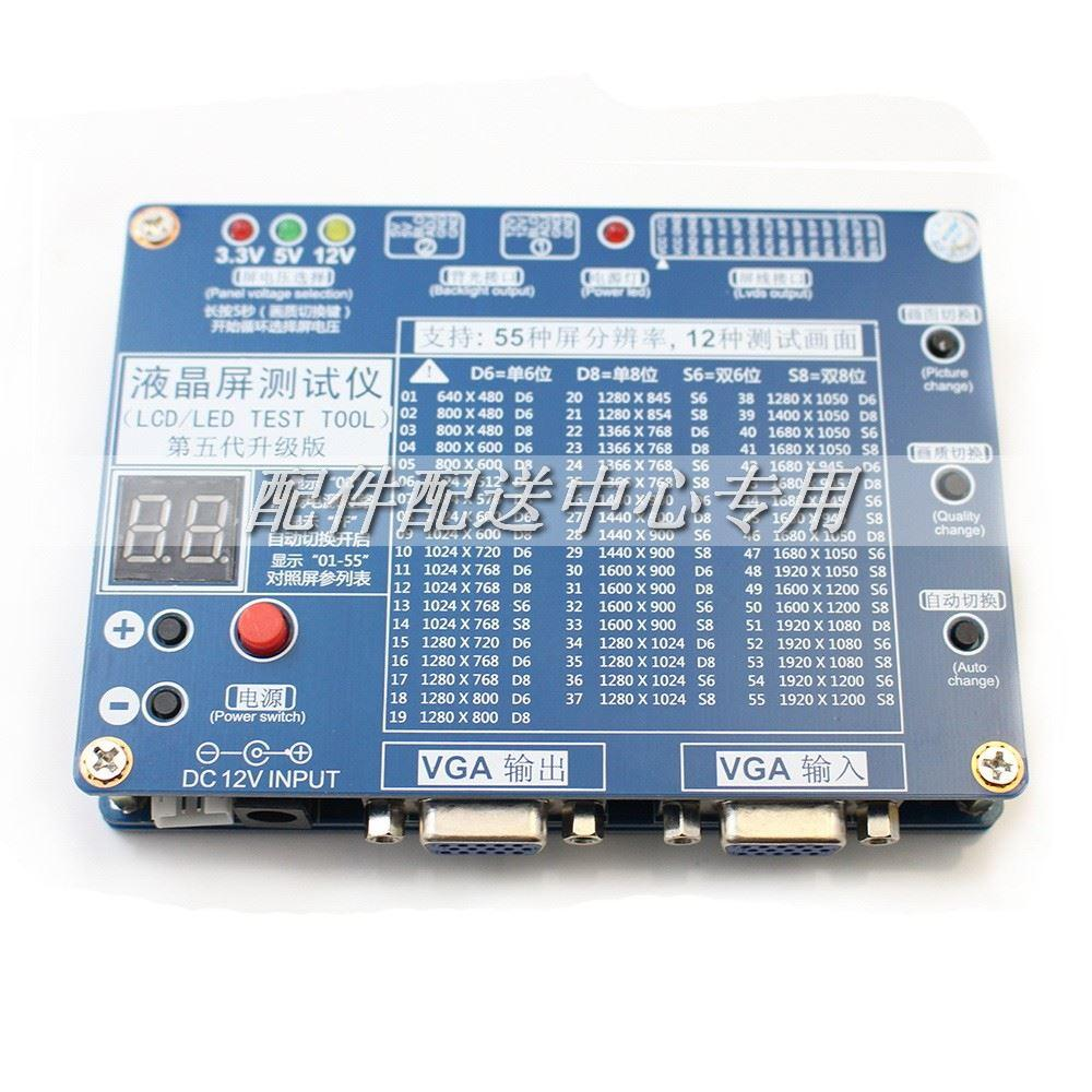 panel-tester-5th-02